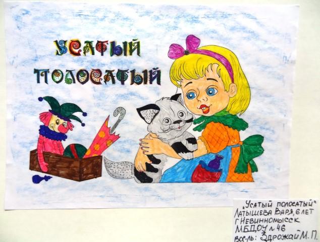 Выставка творческих работ воспитанников детского сада №46