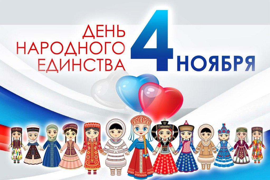 Исторический экскурс «Во славу России»