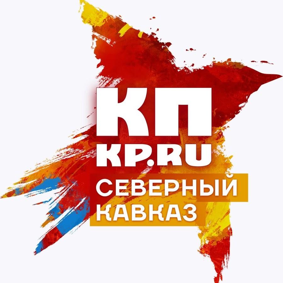 В Невинномысске появился ДОМ БУДУЩЕГО, МК-Кавказ, 1-8.11.2017