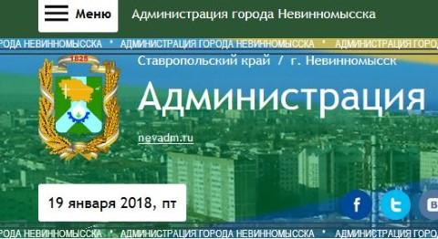 В Невинномысске открылись женские классы, Администрация города Невинномысска, 2.11.2018