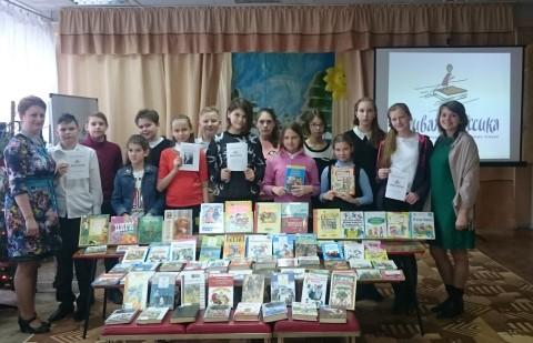 Рекомендации библиотекарей ЦДБ для участия во всероссийском конкурсе «Живая классика 2018»