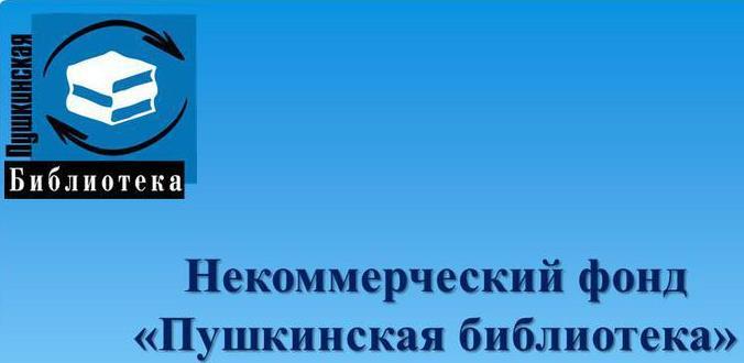 """Журнал """"У книжной полки"""""""