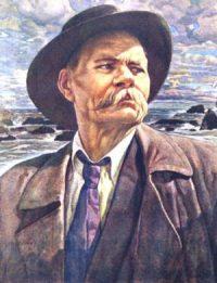 28 марта исполняется 150 лет со дня рождения Максима Горького