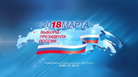 Избирательные комиссии и участки Невинномысска