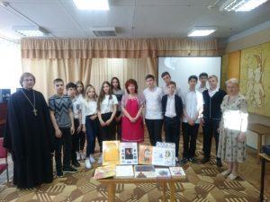 Информационный час «У истоков славянского письма»