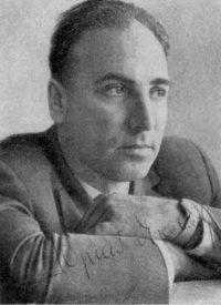 Юрий Яковлевич Яковлев