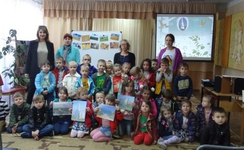 Праздник «Мы городом можем гордиться Он России великой частица…»