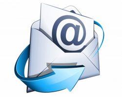 2 октября- День рождения электронной почты