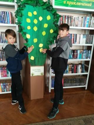 Акция «Дерево добрых пожеланий»