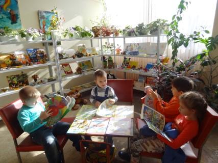 Экскурсия «Книга в гости ждет ребят»
