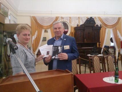 Отчет о поездке на конференцию «Жизнь и творчества А.Солженицына: взгляд из XXI века», посвящённой 100-летию со дня рождения писателя