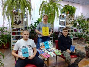 Книжная выставка «Компас в море новинок: новые поступления»