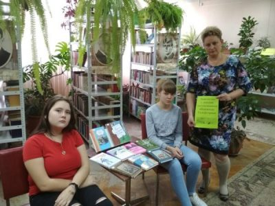 Знакомство с новыми поступлениями «Книжный Гольфстрим»