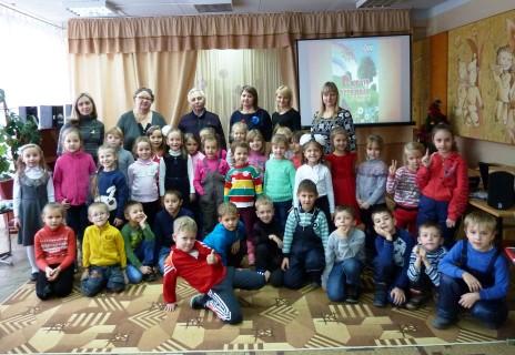 В Центральной городской библиотеке презентовали антологию детской поэзии ставропольских авторов «В краю веселых радуг»