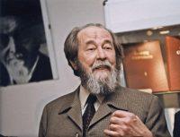 А. И. Солженицын во время Великой Отечественной войны