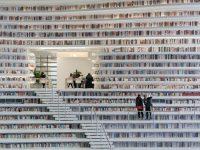 А вы видели необыкновенно красивую и современную библиотеку Китая?