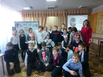Литературное  командное соревнование «В гостях у дедушки Крылова»