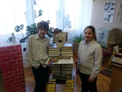 Экскурсия по библиотеке «Время читать!»