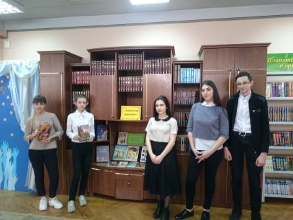 «Книжный мир православия»
