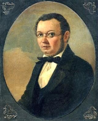П.П. Ершов