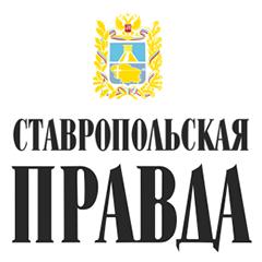 Почетный гражданин Невинномысска подарил библиотеке 200 уникальных томов книг, газета Ставропольская правда, 22.11.2019