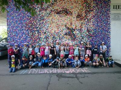 Пушкинский день в библиотеках города Невинномысска