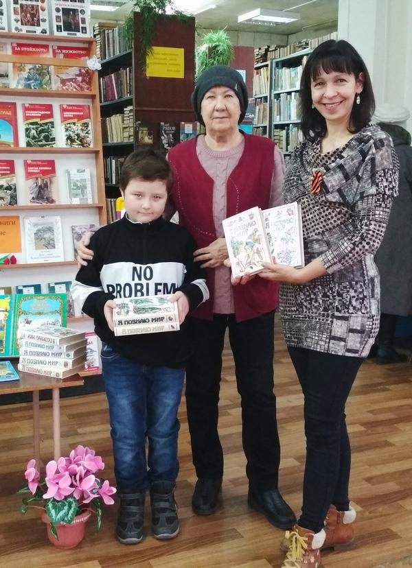 Общероссийская акция «Дарите книги с любовью - 2020»