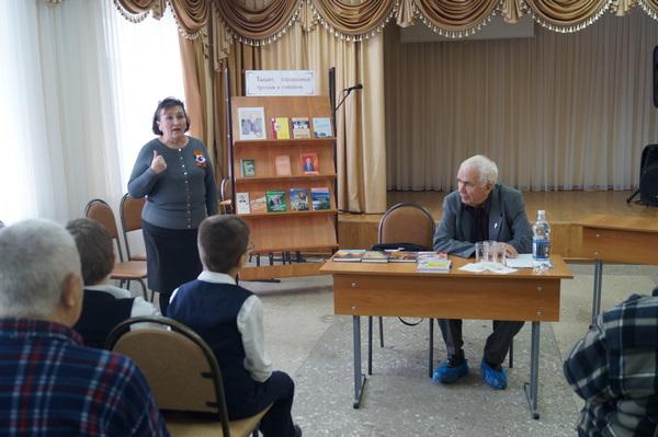 Очередная встреча писателя с читателями