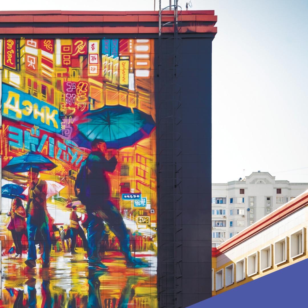 Фестиваль уличного искусства «Культурный код»