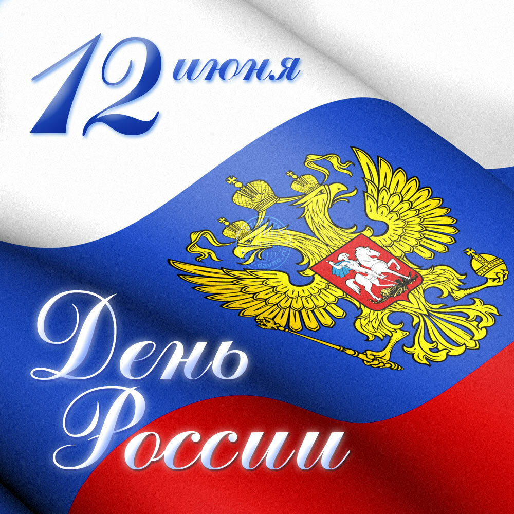 «О России читаю, о России рисую, о России слагаю. Я Россию люблю!»