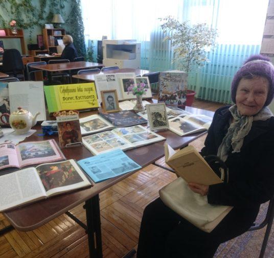 В Центральной городской библиотеке открылась выставка, посвященная юбилею Б. Кустодиева.