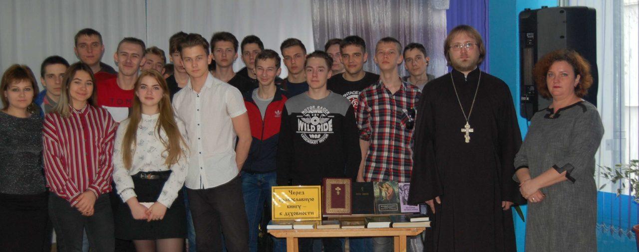 В ЦГБ отметили День православной книги
