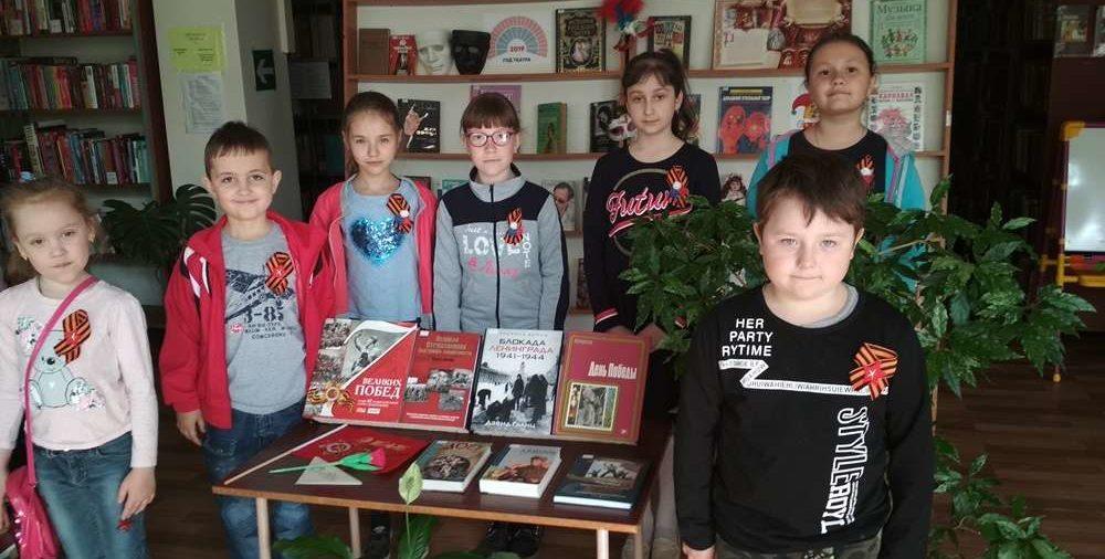 В библиотеках Невинномысска прошла акция «Георгиевская ленточка»