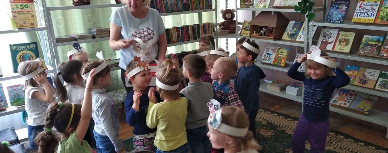В библиотеках Невинномысска отпраздновали Международный день семьи.