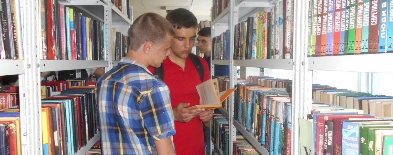 Центральная городская библиотека объявила «Ликвидацию библиобезграмотности»