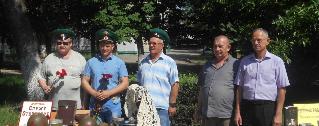 Библиотеки Невинномысска отпраздновали День пограничника.