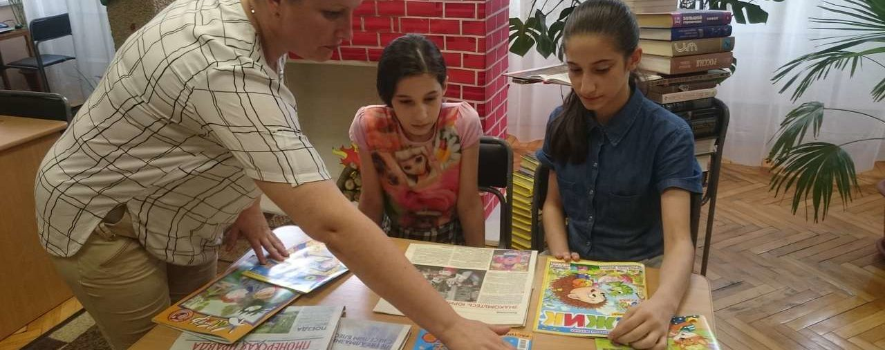 Детские газеты и журналы – это интересно!