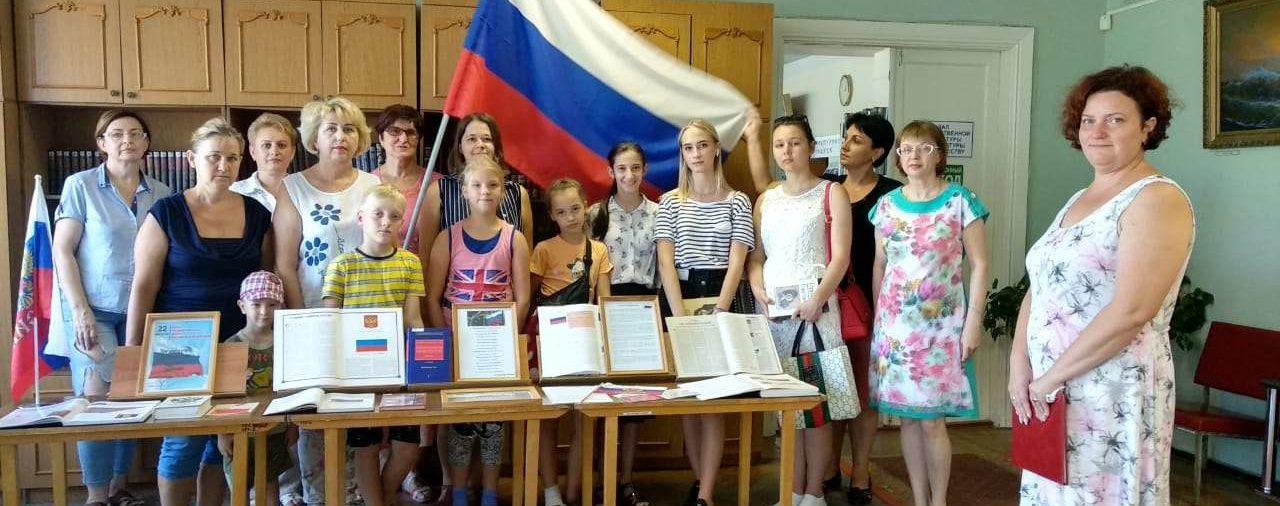 В библиотеках Невинномысска отпраздновали День Государственного флага РФ.