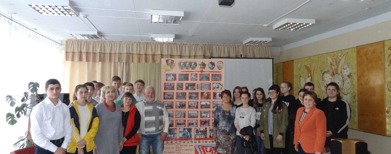 Комсомольскую биографию Невинномысска изучали в Центральной городской библиотеке.