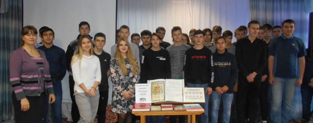 В Центральной городской библиотеке отметили День конституции РФ
