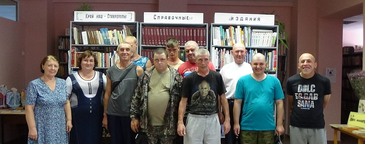 Библиотеки Невинномысска – об истории и культуре Ставрополья