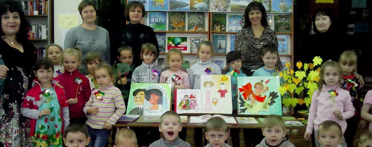 День матери в Центральной городской библиотеке Невинномысска