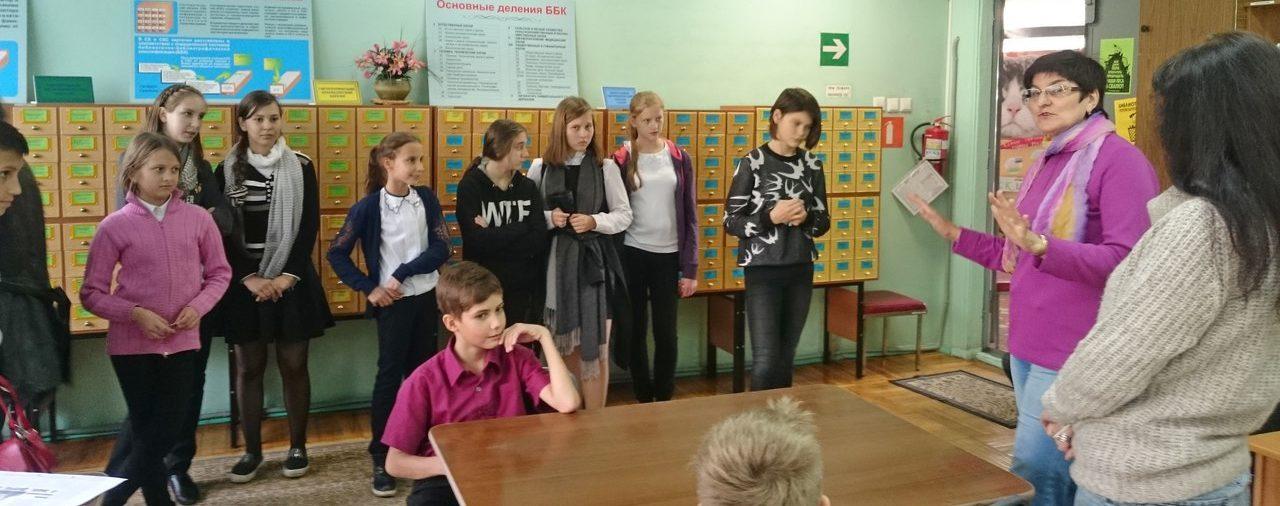 В Центральной городской библиотеке прошел месячник библиографии .