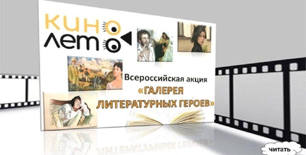 Проект «Культура для школьников»