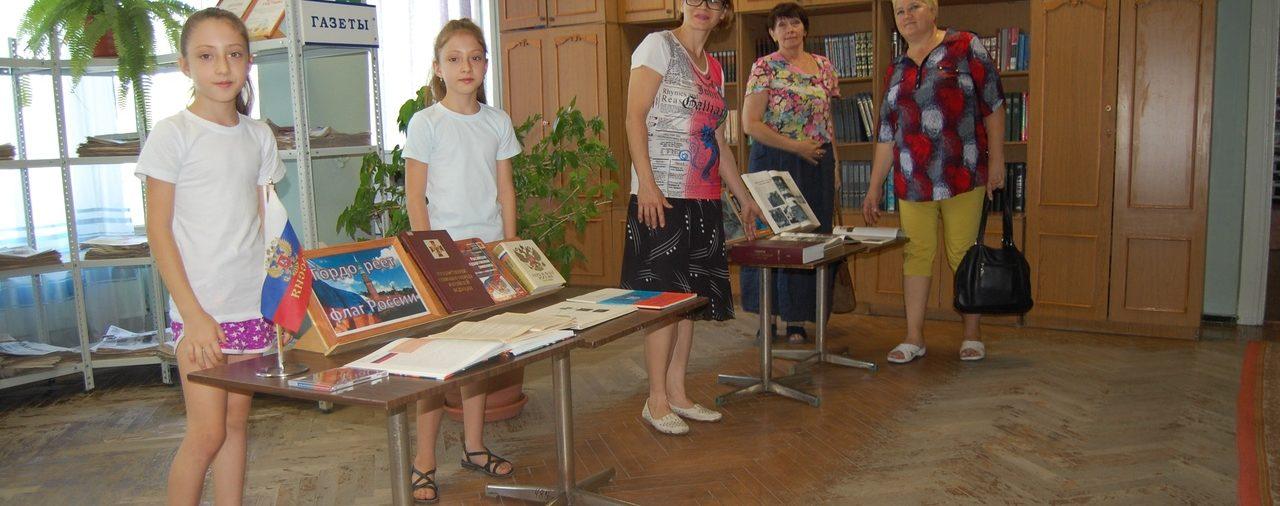 В библиотеке отметили 75-летний юбилей Курской битвы.