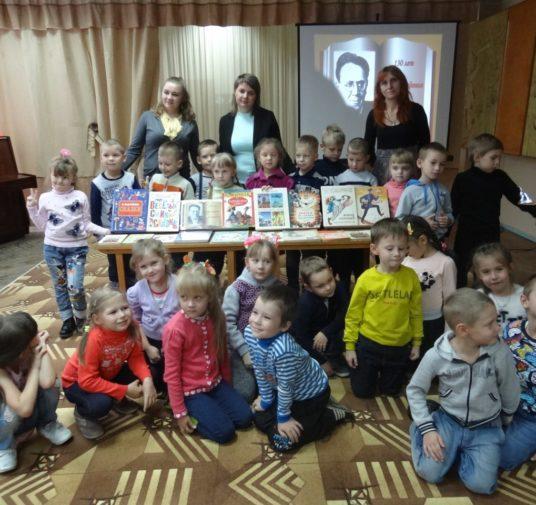 Центральная детская библиотека отметила 130-летие С. Маршака