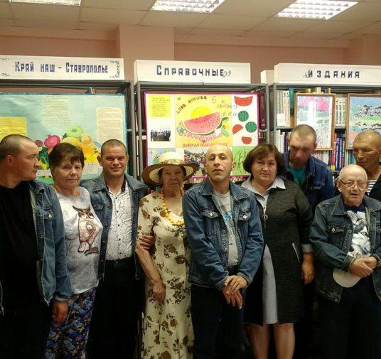 Библиотеки Невинномысска чествуют родное Ставрополье
