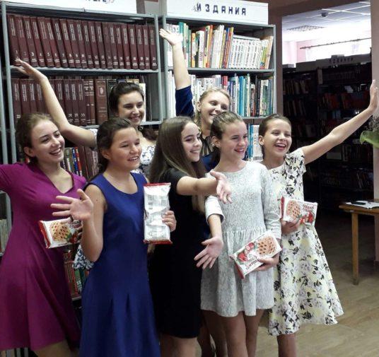 Встреча поколений в Центральной городской библиотеке