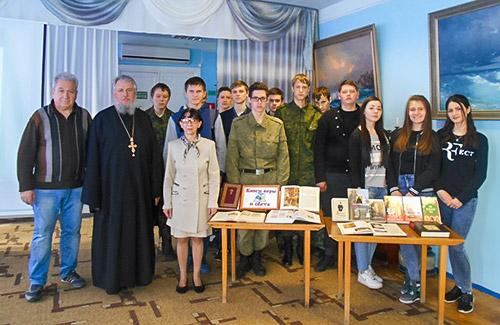 Знакомство с православной книгой