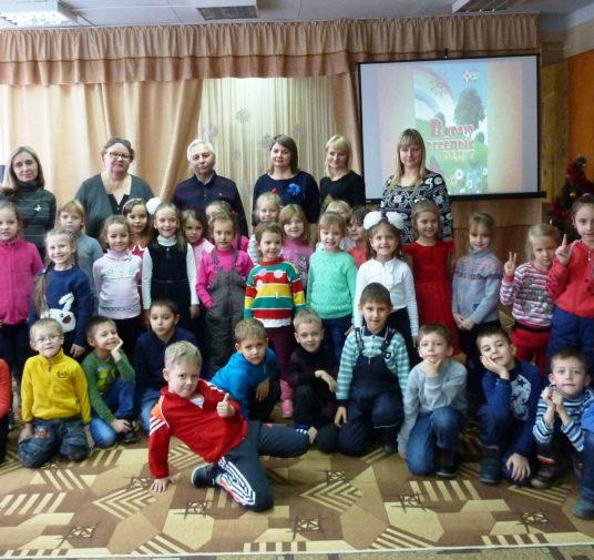 В Центральной городской библиотеке презентовали книгу детских стихов